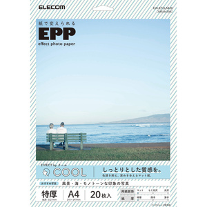 エフェクトフォトペーパー(クール)(EJK-EFCLA420)