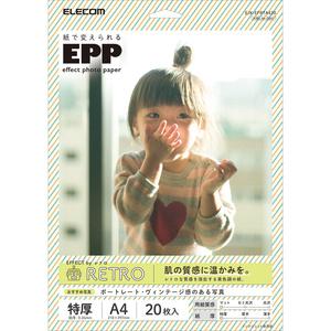 EJK-EFRTシリーズ