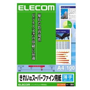 きれいなスーパーファイン用紙(EJK-SUA4100)