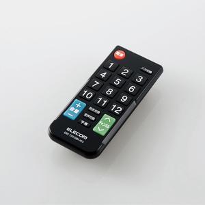 12メーカー対応マルチテレビリモコン(Sサイズ)(ERC-TV01SBK-MU)