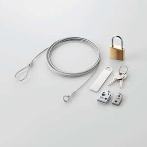 セキュリティロック(ESL-25)