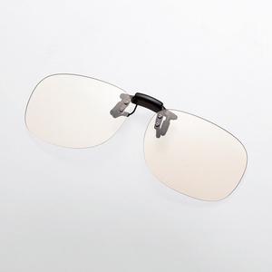 ブルーライト対策メガネ(跳ね上げクリップオン)(G-BUB-CF01LBK)