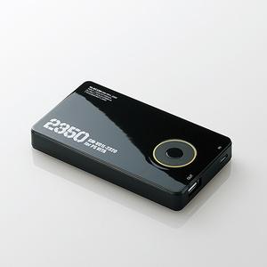PlayStation(R)Vita用モバイルバッテリー(GM-V01L-2320NBK)