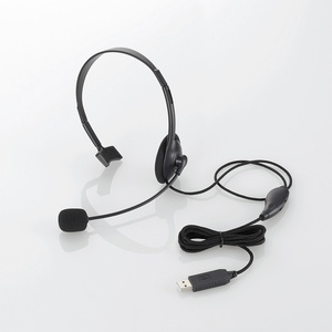 USB headset (one ear small size overhead type) (HS-HP21UBK)