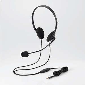 タブレット用ヘッドセット(両耳小型オーバーヘッドタイプ)(HS-HP22TBK)