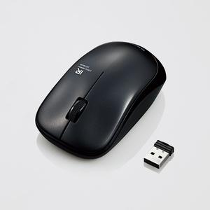 Chuột IR không dây (3 nút) (M - IR 07 DRSBK)