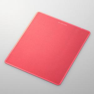 Metallic mouse pad (MP-112RD)