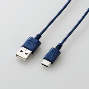 極細USB Type-Cケーブル(カラー)(MPA-ACXCL03NBU)
