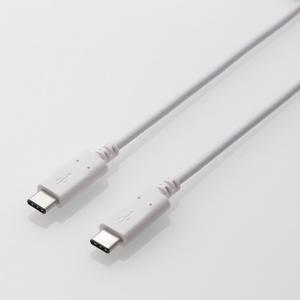 USB2.0ケーブル(認証品、C-C)(MPA-CC20NWH)