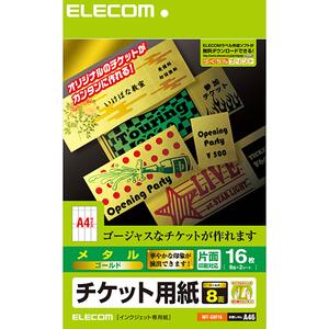 チケット用紙(ゴールド(L))(MT-G8F16)