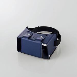 VRグラス 組み立てタイプ ブルー(P-VRG01BU)
