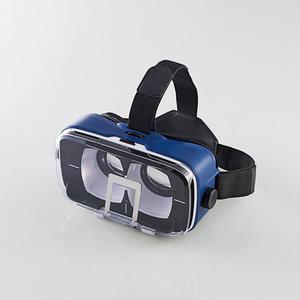 VRグラス 多機能タイプ ブルー(P-VRG03BU)