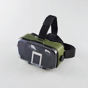 VRグラス 多機能タイプ グリーン(P-VRG03GN)