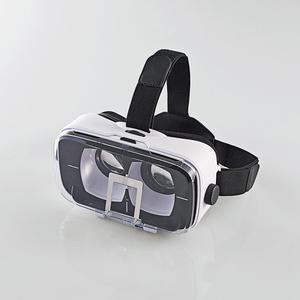 VRグラス 多機能タイプ ホワイト(P-VRG03WH)