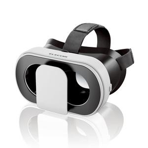 VRグラス(デュアルレンズ・折りたたみ)(P-VRGF01WH)