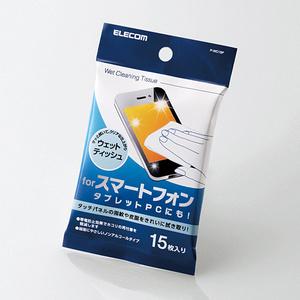 スマートフォン用ウェットクリーニングティッシュ(P-WC15P)
