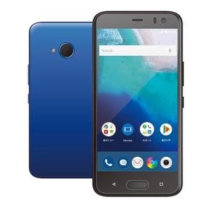 Android One X2用フィルム/衝撃吸収/防指紋/反射防止(PY-AOX2FLFP)