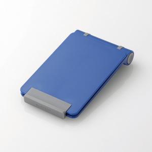タブレット用コンパクトスタンド(TB-DSCMPBU)