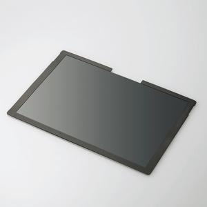 Surface Pro用のぞき見防止フィルター/マグネット式(TB-MSP5FLMGPF2)
