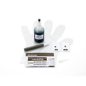 キヤノン用 詰め替えインク(THC-345BK8)