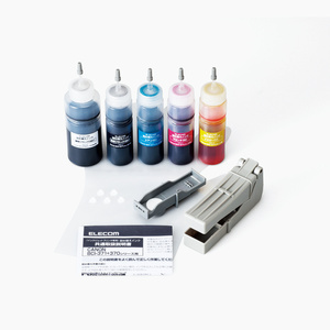 キヤノン371+370用詰め替えインクセット(THC-371370SET5)