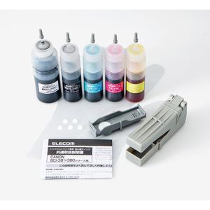 キヤノン381+380用詰め替えインクセット(THC-381380SET4)