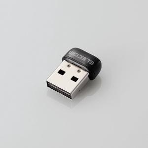 法人向け 433Mbps USB無線超小型LANアダプター(WDB-433SU2M2BK)