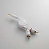 Mobile audio system cable (AVD-IPCLR07MWH) for iPod