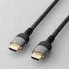 イーサネット対応 Premium HDMIケーブル(DH-HDP14E15BK)