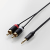 AUDIO cable (3.5φ-RCA X 2)(DH-MWRN20)