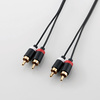 AUDIO cable (RCA X 2)(DH-WRN10)