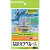 なまえラベル(EDT-KNM20)