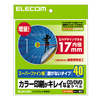 CD/DVDラベル(EDT-UDVD2S)