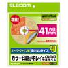 CD/DVDラベル(EDT-UDVD2)