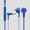 Stereo headphone mike (EHP-CS3520MBU) for smartphone