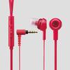 Stereo headphone mike (EHP-CS3520MRD) for smartphone