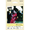 Effect photo paper (brilliant) (EJK-EFBLL50)
