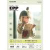 エフェクトフォトペーパー(レトロ)(EJK-EFRTA420)