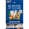 Highest peak platinum photo paper (EJK-EPN2L50) of Epson-adaptive coated paper