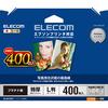 エプソン対応 光沢紙の最高峰 プラチナフォトペーパー(EJK-EPNL400)