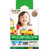 光沢紙 美しい光沢紙(EJK-GANL200)
