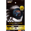 Photograph paper pro (EJK-RC2L50) which was full of photographic paper black