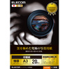 Photograph paper pro (EJK-RCA320) which was full of photographic paper black