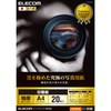Photograph paper pro (EJK-RCA420) which was full of photographic paper black
