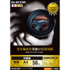 Photograph paper pro (EJK-RCA450) which was full of photographic paper black
