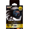 Photograph paper pro (EJK-RCL200) which was full of photographic paper black