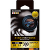 Photograph paper pro (EJK-RCL300) which was full of photographic paper black