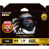 Photograph paper pro (EJK-RCL400) which was full of photographic paper black