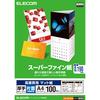高画質用スーパーファイン紙(A4、厚手、片面100枚)(EJK-SAPA4100)