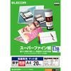 高画質用スーパーファイン紙(A4、厚手、両面20枚)(EJK-SRAPA420)